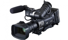 JVC Camcorder GY-HM890E